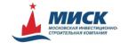 однако, Московской инвестиционной строительной компании гор Хилваром